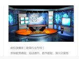 北京年會視頻活動視頻直播會議速記