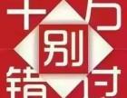 成人继续教育专科本科到东营名轩会计培训学校