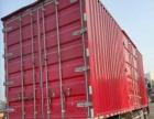 国四解放J6单桥厢式货车包提档过户 可按揭贷款