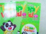 欢乐世界儿童英语starter 2 教材 16套