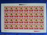 沈阳回收邮票,沈阳邮票回收,沈阳收购邮票,沈阳哪里回收邮票