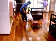 苏州木地板打蜡-防静电蜡-PVC清洗打蜡-家庭保洁-玻璃清洗