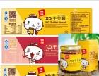 标签贴纸印刷各种食品罐头酒标印刷