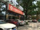 龙湖新壹城+纯一楼重餐饮商铺+9号线松江大学城