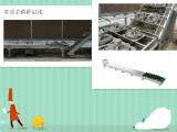 基质杀菌线 消菌杀毒生产线 基质生生产机
