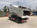 夏门市自卸式垃圾车直销价格