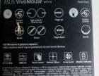 华硕无线鼠标WT710