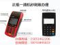 上海移动pos机办理个人手机蓝牙pos机申请安装