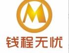 东莞本地股票配资公司 专业配资 诚信服务 正规配资平台
