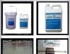 优质水磨石地板蜡环保让您用的放心省心