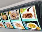 北京门头广告招牌制作,发光字制作,超薄灯箱制作价格