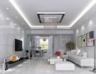 家庭装修 水电改造 灯具洁具安装与维修