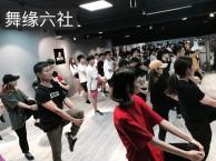 白云区机场路的街舞机构暑期舞蹈培训