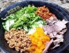 早餐豆腐脑的做法过桥米线的做法麻辣烫汉堡炸鸡的做法