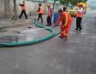 临安市政排污管道疏通,临安污水井清理抽粪