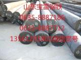 20Cr圆钢厂家
