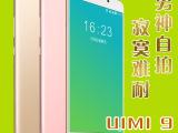 UIMI 优米 UIMI9 智能手机 全