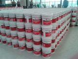 大量出售山东新品防水涂料——天津防水涂料