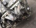 供应沃尔沃XC90发动机,XC60发动机,沃尔沃S80发动机