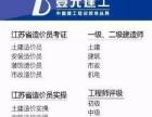 扬州建筑预算实操班培训-学土建安装装饰预算定额计价