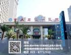 重庆名医 重医专家,更多重庆专科名医就在南川宏仁一医院
