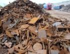 回收)苏州废铁回收公司哪家可靠?