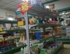 20年盈利药店低价转让