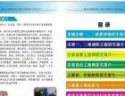 永州建造师培训2017年建造师培训课程永州建造师面授课程