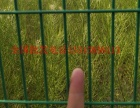 河北大型圈地网厂家供应全国内蒙发货围墙网牛羊养殖网