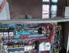 机器电路维修与厂房线路安装