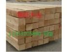 佛山锦旺木方公司,木方批发厂家,禅城方条,佛山进口方木