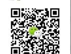 涿州DHL国际快递公司 涿州DHL国际货运取件服务电话
