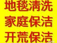 莘庄家庭室内保洁 闵行公司地毯清洗 大理石翻新 厂房打扫卫生