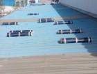 临沂防水工程施工,屋面防水,仓库顶板防水