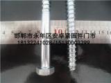 厂家批发木螺丝DIN571木螺丝六角头木螺丝 加长定做