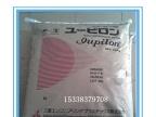 抗紫外线 抗UV 日本三菱工程CLS40
