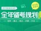 上海健康管理师培训班 学习规划量身定制