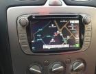 福特福克斯导航仪跟行车记录仪