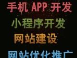 武汉做一个五金店商城小程序经济实惠点的