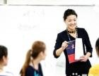 英语 韩语 日语 来山木培训轻松学口语