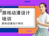 郑州金水次世代游戏设计培训,U3D,UE4零基础培训