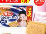 [特价批发]鼎福饼干 妈妈的味道婴幼儿早餐牛奶加钙饼干 儿童辅食