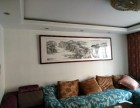 观沙岭 枫林美景 3室 2厅 134平米 整租
