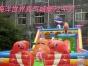 充气城堡蹦蹦床滑梯儿童乐园广场室外大型充气玩具设备熊出没现货