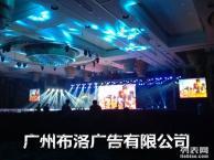 广州白云区灯光音响舞台设备租赁