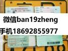 北京摩托车加油手续大甩卖2元
