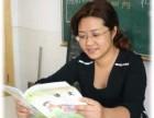 北京初高家教,大学生在职老师,一对一上门辅导(保证质量)