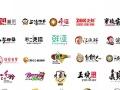 上海专业面馆品牌VI形象设计