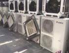 芜湖电脑回收 芜湖空调回收 芜湖电器回收