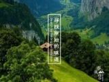 泰美山谷提供纯净食材,缔造有机生活!